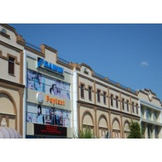 Вход в представительство Daikin в Ташкенте